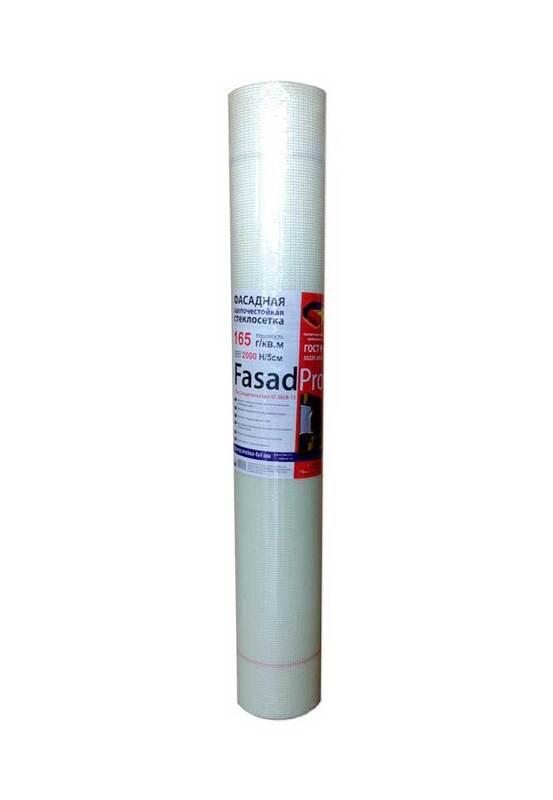 Стеклосетка FasadPro 320гр/м2 (рулон)