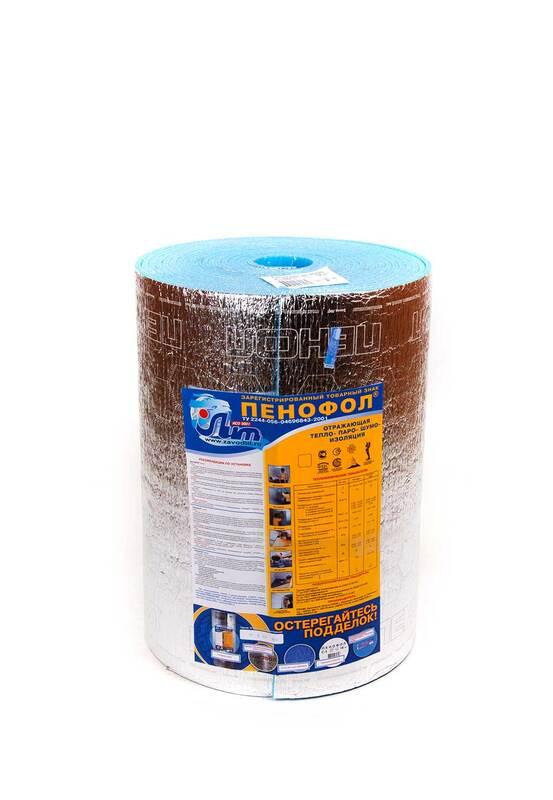 Вспененный полиэтилен Пенофол С 10 мм (рулон)
