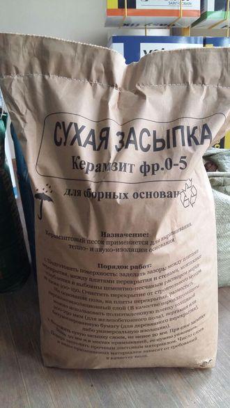 Засыпка керамзитовая(40л)