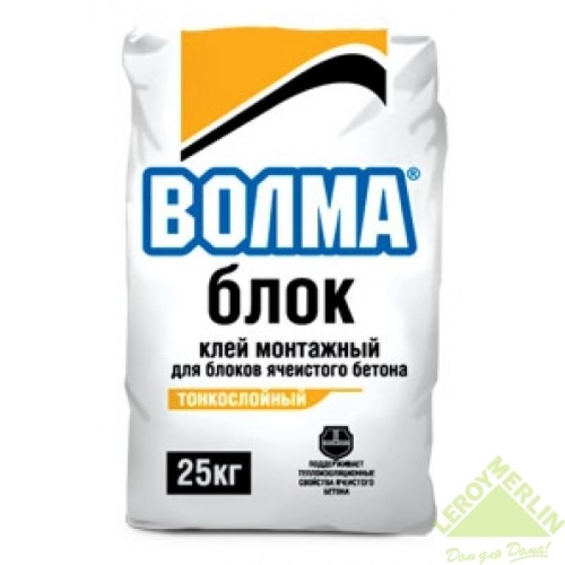 """Клей монтажный """"Волма- Блок""""(25кг) (48шт/под)(цементный)"""